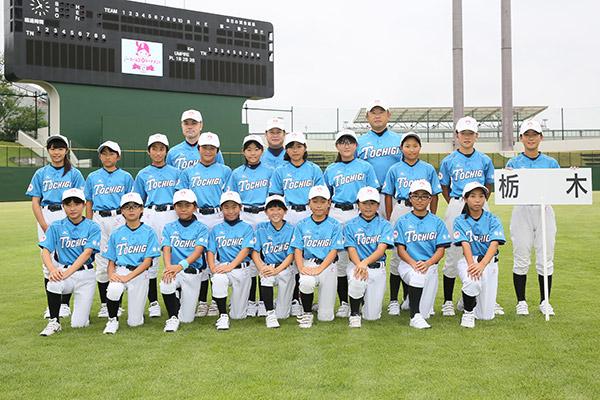 今夏の栃木県学童軟式野球大会 50回記念大会 全  …