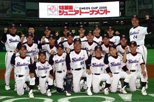 東京ヤクルトスワローズ ジュニアチーム