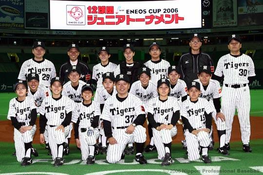 阪神タイガース ジュニアチーム