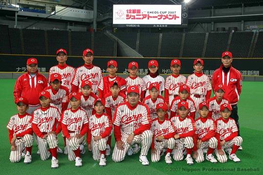 広島東洋カープ ジュニアチーム