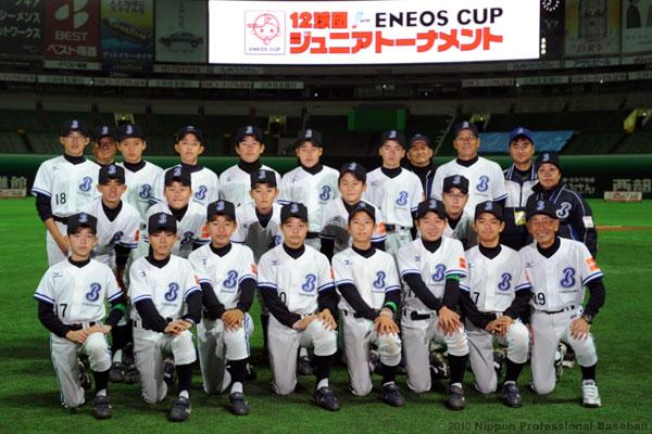 横浜ベイスターズジュニアチーム