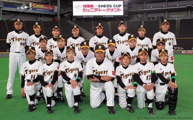 阪神タイガースジュニアチーム