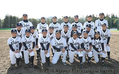 埼玉西武ライオンズジュニアチーム
