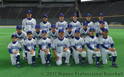 横浜DeNAベイスターズジュニアチーム