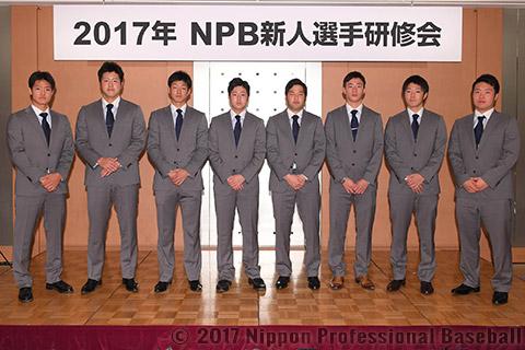 北海道日本ハムファイターズ
