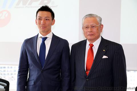 嶋基宏会長と熊崎勝彦コミッショナー