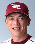 Matsui, Kazuo