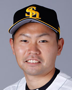 Nakamura, Akira