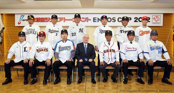 チーム監督 | NPB 12球団ジュニアトーナメント2012 | NPB.jp 日本野球 ...