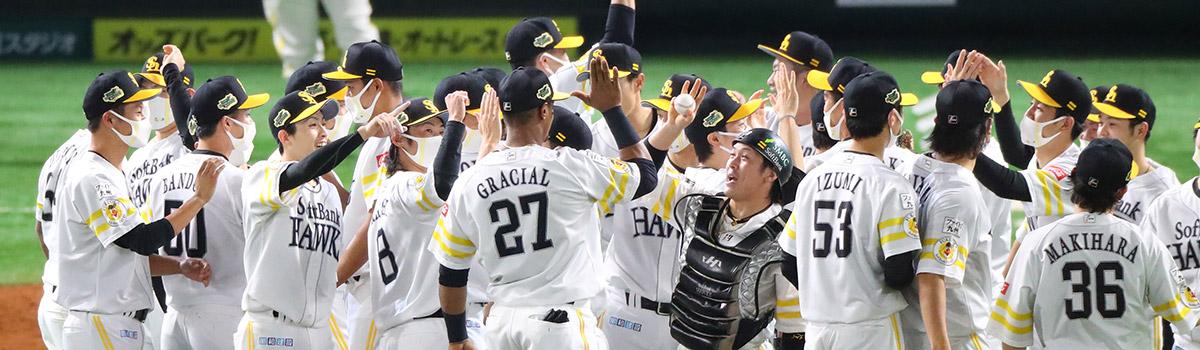 シリーズ 2020 日程 日本 日本シリーズ2020 日程とテレビ中継局/一覧|【西日本スポーツ】